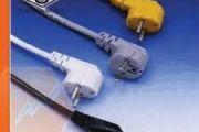 Sedir Mahallesi  Elektrikçi  Telefonu 05425407044